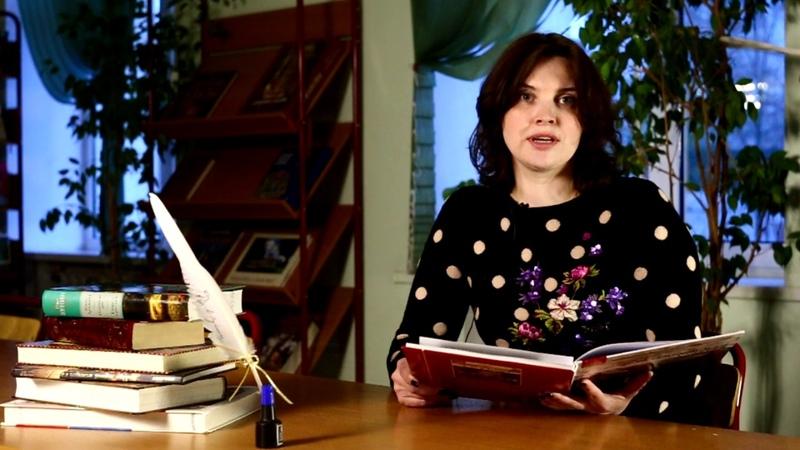 Родители читают детям. Люди Евгений Евтушенко