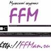Мужской журнал FFM