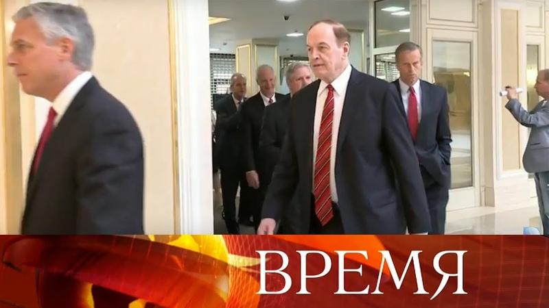 Американские конгрессмены впервые за многие годы прибыли в Москву