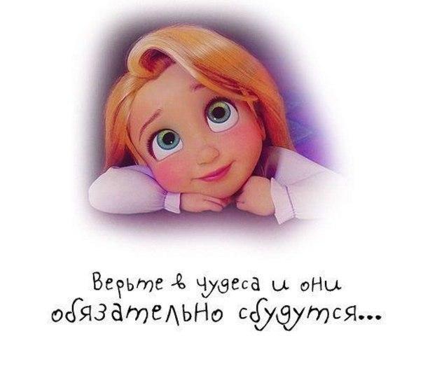 http://cs14106.userapi.com/c7006/v7006481/df3/9rUhzNAVZzU.jpg