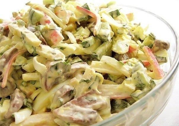Рецепт и фото салатов в креманках с фото