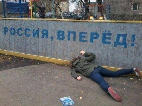 В случае вторжения российской армии в Украину пограничники будут стрелять без дополнительного приказа - Цензор.НЕТ 7838