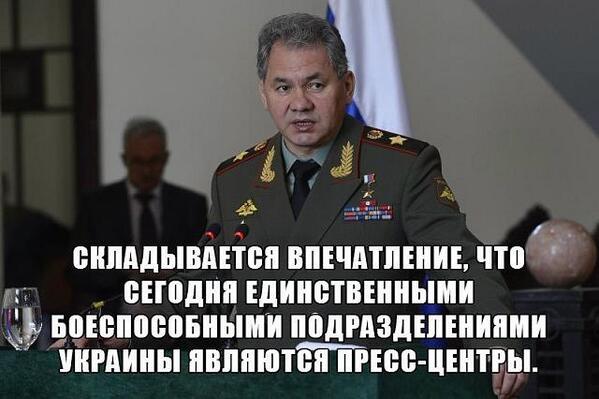 Боевики готовят кровавые провокации в Краматорске, - журналист - Цензор.НЕТ 5499