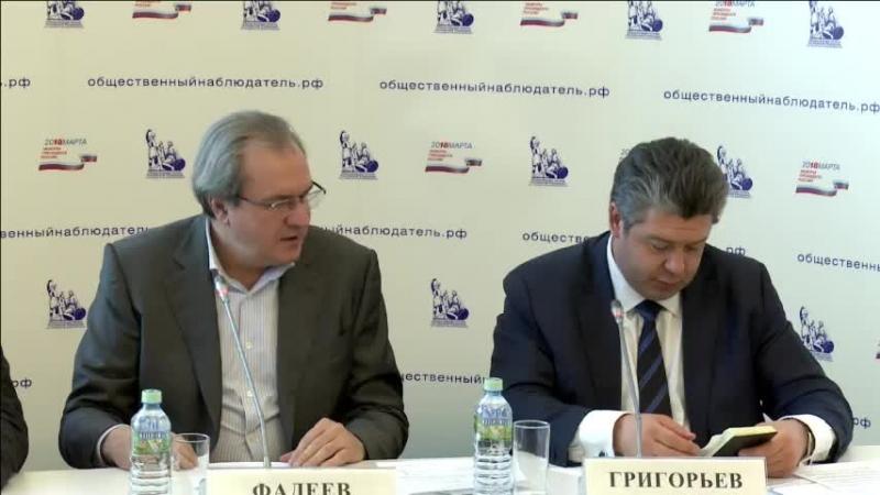 Третий брифинг рабочей группы ОП РФ по мониторингу реализации избирательных прав граждан
