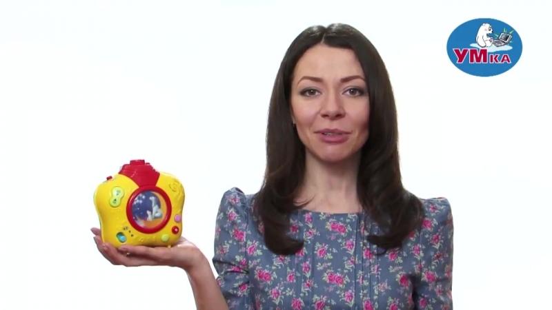 Цветной проектор ночник Умка Волшебный мир 9 русских колыбельных