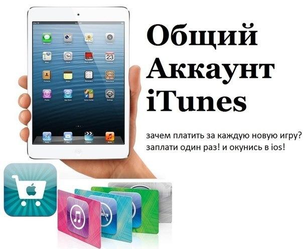 Скачать музыку из вконтакте на iphone 6