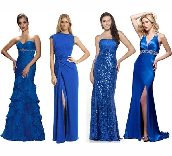 Платье На Новый Год Недорого Купить В