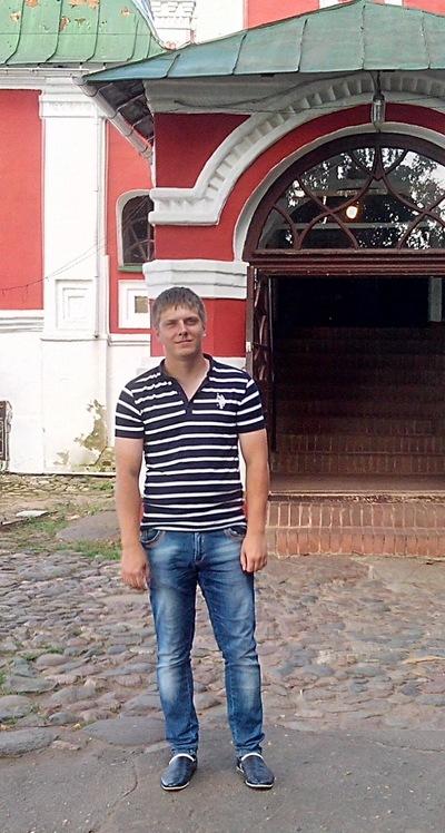 Руслан Чистяков, 7 февраля 1993, Волгоград, id163272223