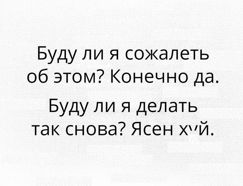 Алёна Иванова | Москва