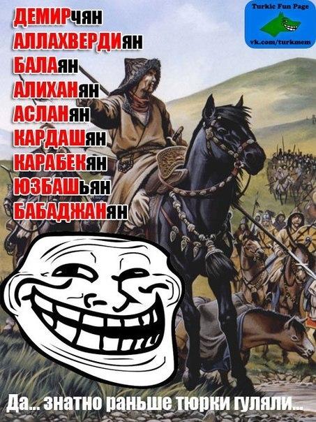 Геноцид армян, нацизм и сталинизм - самые большие трагедии ХХ века, - Папа Римский - Цензор.НЕТ 9132
