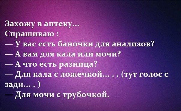 https://pp.vk.me/c543100/v543100105/18ac3/4qKXN0_dGT8.jpg