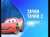 Cars_generic