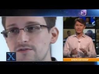 СРОЧНО! Тайна Сноудена о климатической катастрофе в сентябре 2013