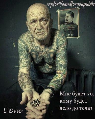 Рэп цитаты | ВКонтакте