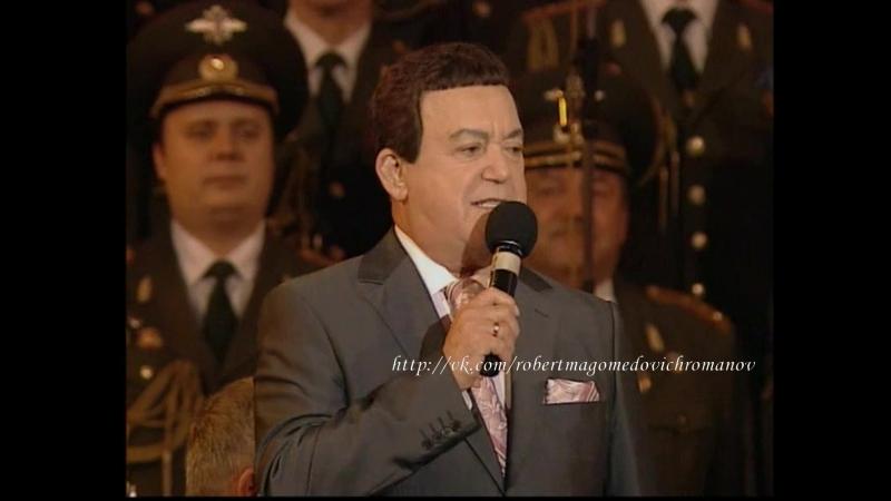 Иосиф Кобзон - Мне доверена песня (Вечер памяти Георгия Мовсесяна ...Я часто время торопил 2012)