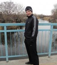 Илья Максимов, 5 сентября , Краснодар, id193711322