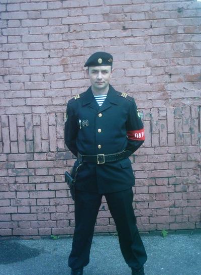 Андрей Шишкин, 1 января 1977, Калининград, id195705646