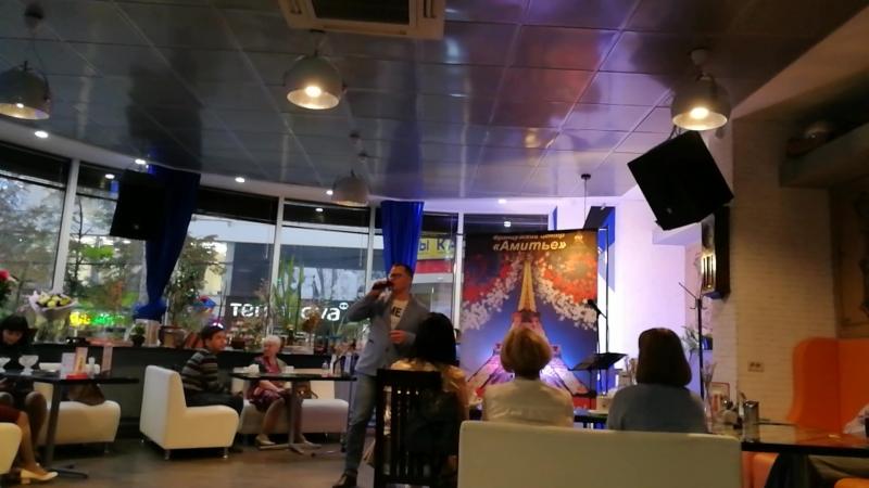открытие сезона. французский центр Амитье. поет чудеснейший человек Антон Шардыко » Freewka.com - Смотреть онлайн в хорощем качестве