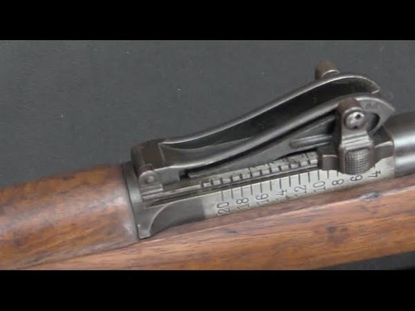 Gewehr 98 The German WWI Standard Rifle