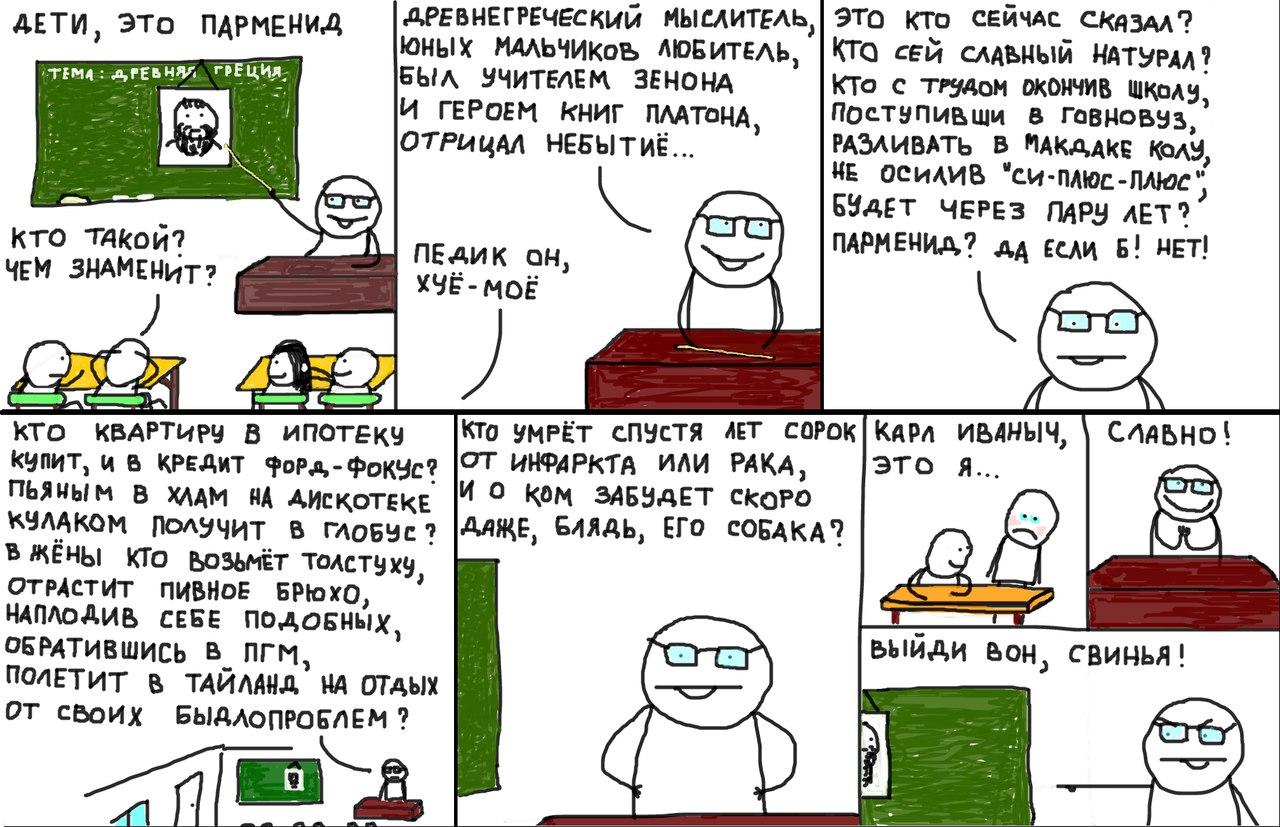 anekdot-pro-molodogo-popa