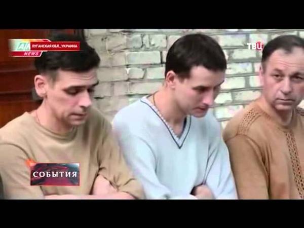 Прозрение пленных ВСУ и ЛНР - это гражданская война 12.07.15 Новости Украины сегодня 21.08.2015