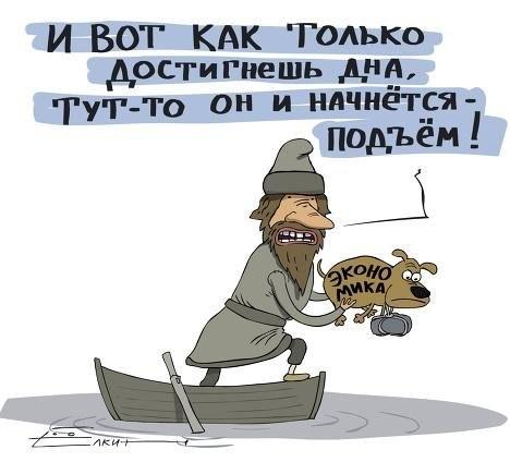 """Лидер """"Самопомичи"""" Садовый выступил за проведение местных выборов в мае 2015 года - Цензор.НЕТ 5724"""