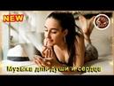 Песни о любви Красивые клипы у Тамары ❤️❤️