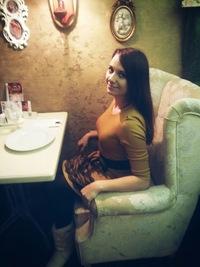 Алиса Алфёрова