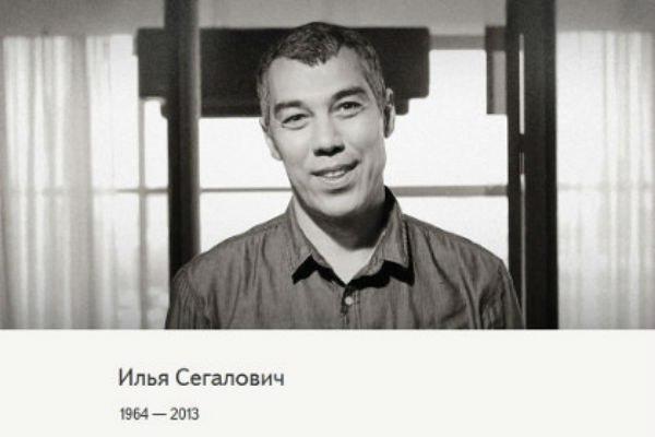 Виктор Симонян | Москва