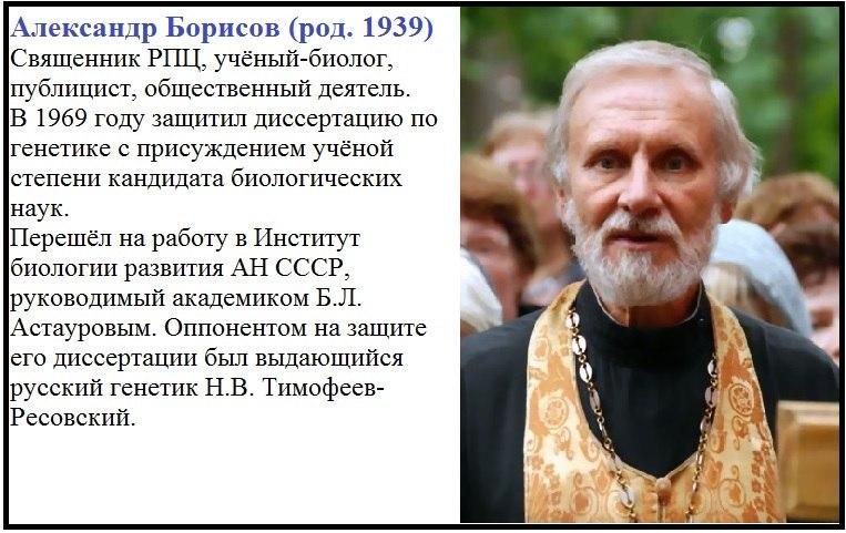 Ученые священники и монахи 1Nnd9oK1D9U