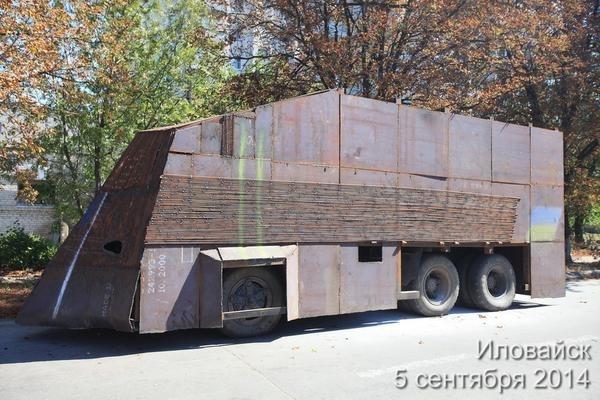 Новейший российский БТР-82 не пережил знакомства с украинской армией - Цензор.НЕТ 7305