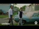 Плащ и Кинжал - Промо (1x04)