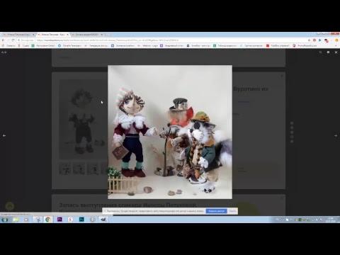 Мк Инессы Петуховой Чау-чау Лев в цикле Собачий гороскоп. Тема Игрушки в технике грунтованный текстиль.