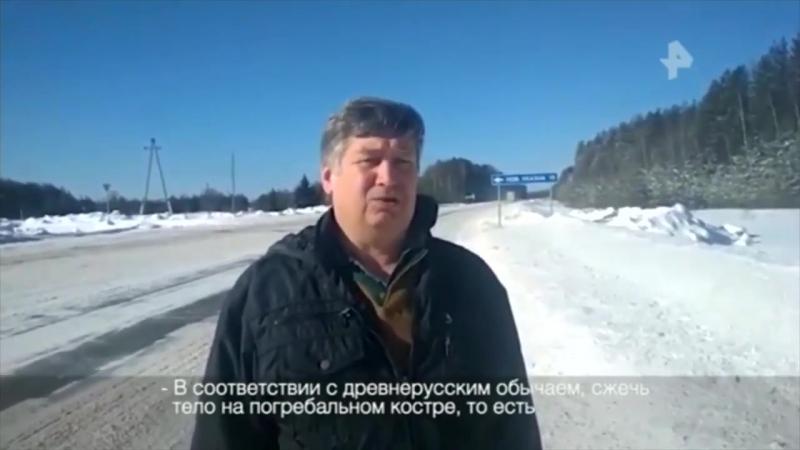 В НКО «Верум» прокомментировали скандал с сожжением тела в Кирове