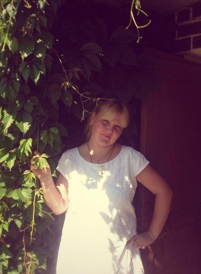 Наталья Бондарь, 4 февраля 1984, Пильна, id14036906