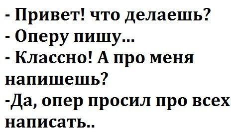 Аваков объяснил, как террористам удалось вырваться из Славянска: У них не было другого выбора - Цензор.НЕТ 2133