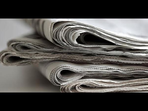 قراءة لعناوين الصحف الصادرة مع الكاتب الس16