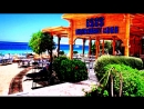 King Tut Aqua Park Beach Resort 4 Хургада, Египет
