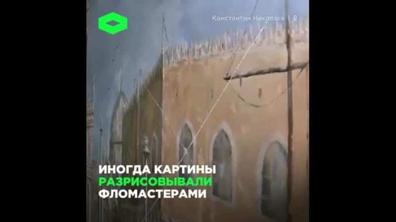 Гнездышко - Ростовский подъезд в стиле барокко