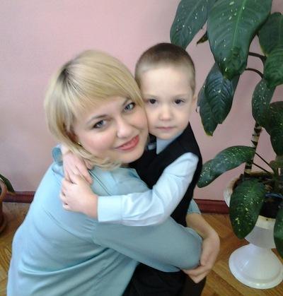 Вита Тищенко, 8 августа 1989, Томск, id104523571