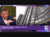 Тарифы на водоснабжение и теплоснабжение в Западном Мурино
