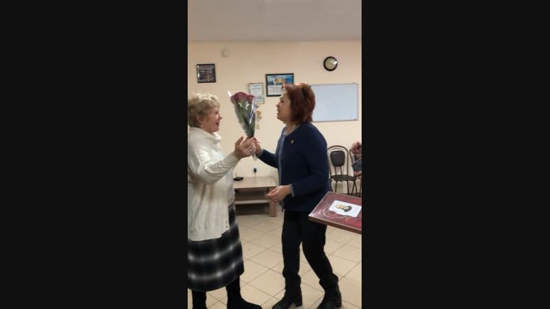 Поздравление с Д Р у Лены в офисе 2018