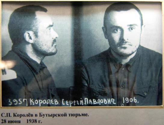 Сергей Королёв, человек подаривший СССР астронавтику