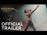 Трейлер байопика о Фредди Меркьюри и группе Queen