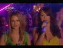 Girls Aloud Present - Intros Outros CDUK 07.08.05