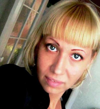 Марина Садыкова, 16 июня , Пермь, id117528634