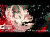 Imperial Circus Dead Decadence  Uta - Песня rus sub