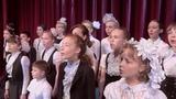 Детский хор спел Рамштайн. Mutter, Rammstein.
