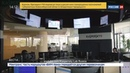 Новости на Россия 24 Притеснение СМИ Москва может симметрично ответить Вашингтону
