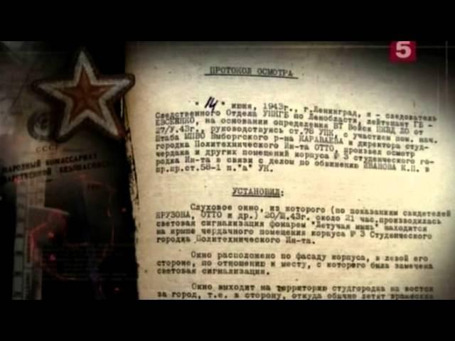 Тайны блокады Ленинграда